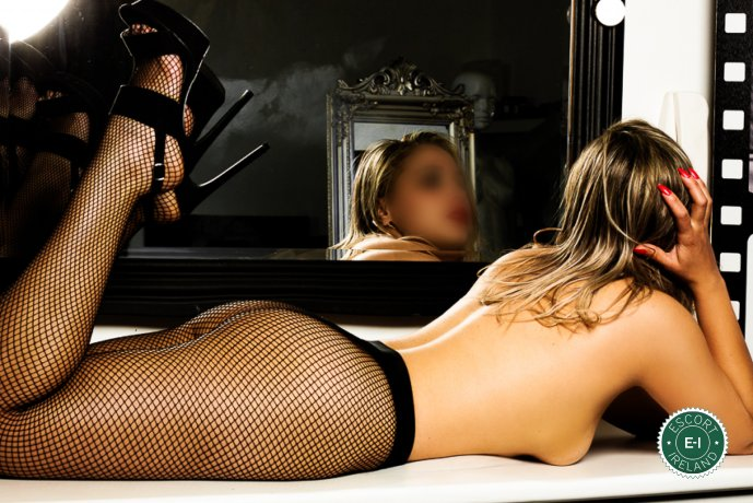 Suzy is a high class Brazilian escort Cashel, Tipperary