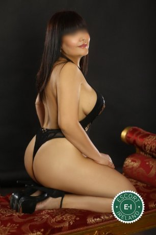 Amelia Mature is a high class Mexican escort Dungannon, Tyrone