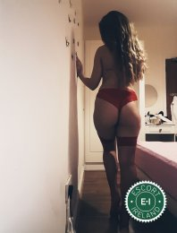 Meet the beautiful Amna in Athlone  with just one phone call