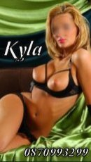 Meet the beautiful Kyla in Cork City  with just one phone call