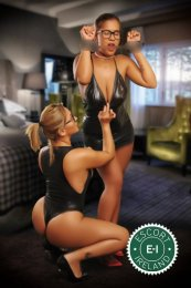 Spicy cappuccino  is a top quality Dominican Escort in Dublin 18
